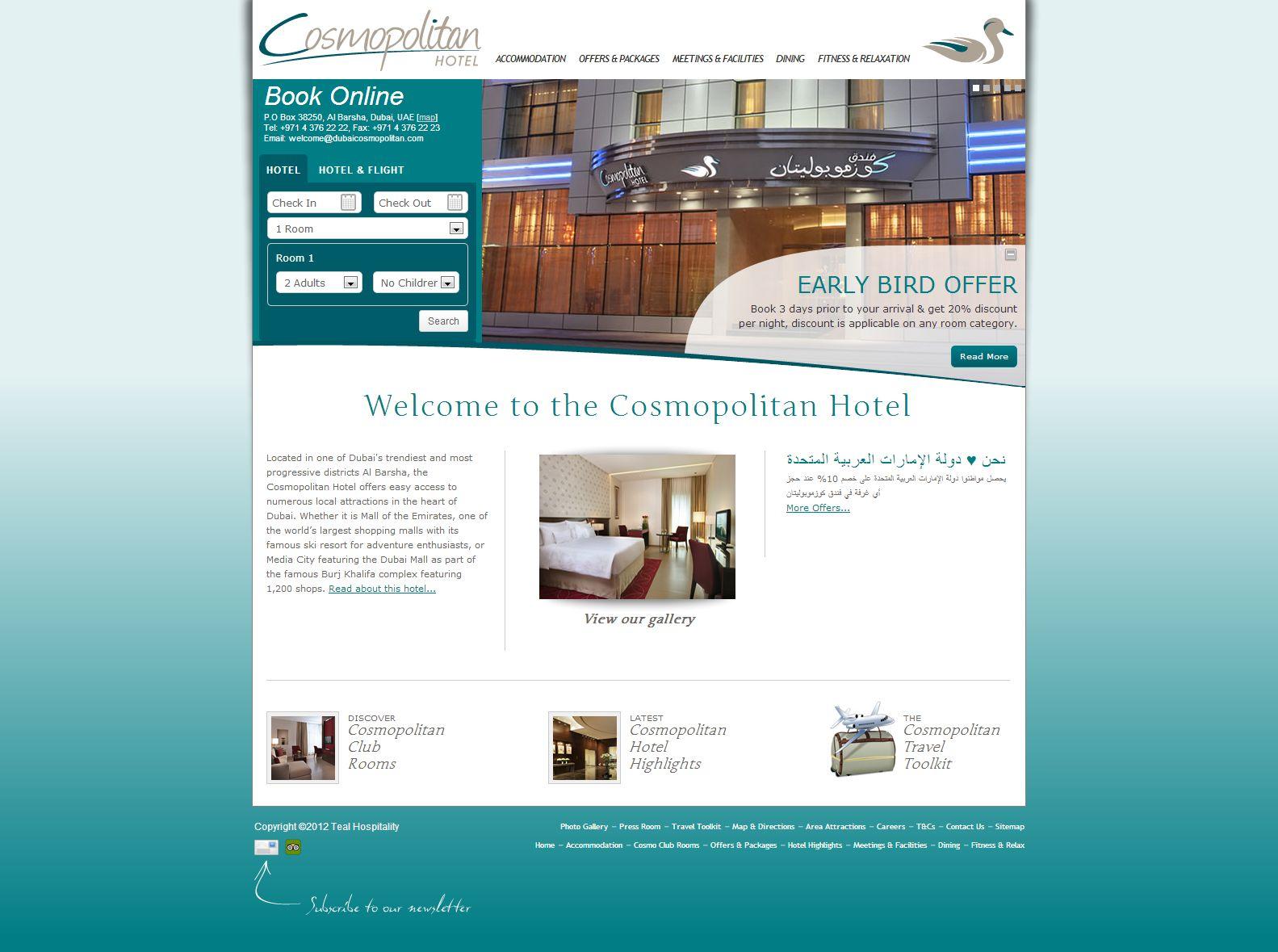 Dubai Cosmopolitan Hotel