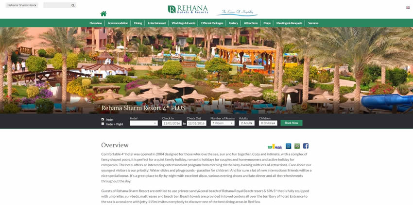 Al Rehana Hotels & Resorts - Inner Page