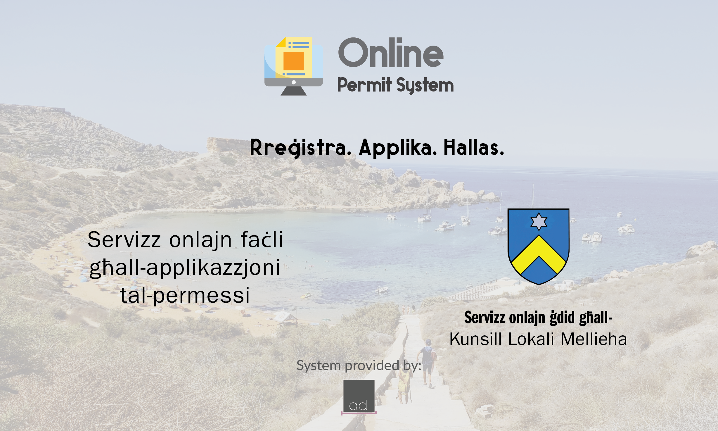 Online Permit System - Apply and Pay Online at the comfort of your home or office