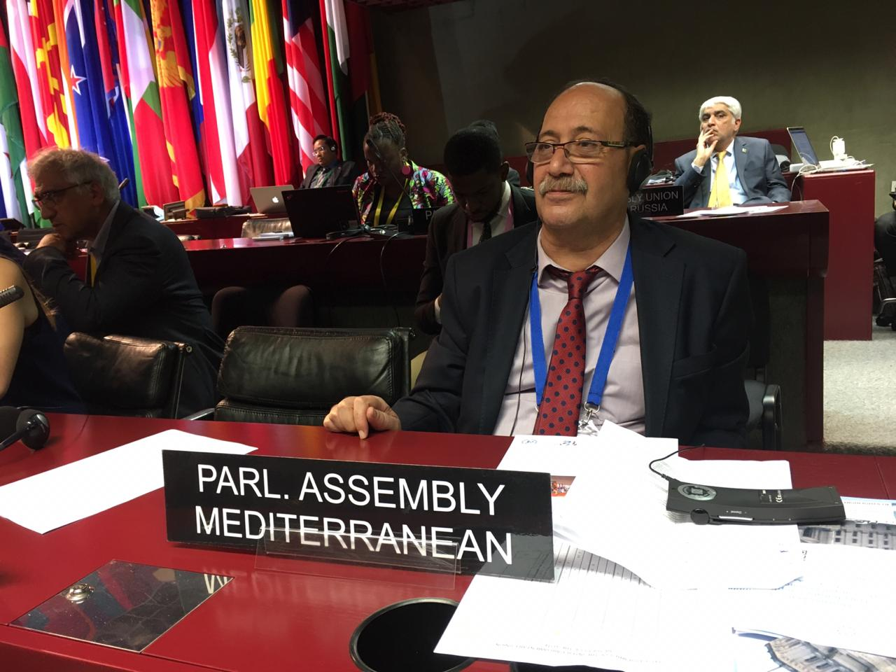 141st IPU Assembly: an opportunity for reinforced parliamentary cooperation